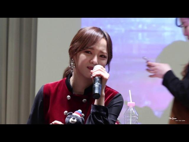 180222 구구단(gugudan)- 네번째 미니 앨범' Act.4 Cait Sith' 발매 기념 영등포 팬사인회 마무리 세5122