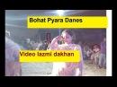 Wedding Mujra Dance Party/ Sone Di Chori Hath Vich Sajna Best Dance Hd 2017