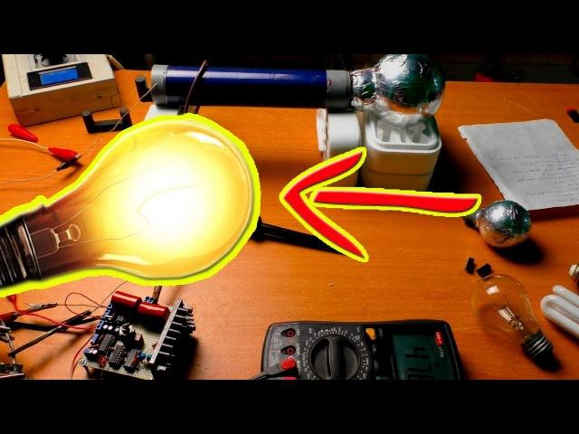 Свободная энергия для бесплатного отопления и освещения КПД больше 1 рабочая схема часть четвертая.