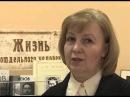 Новости ТРК Истра от 03 02 2016