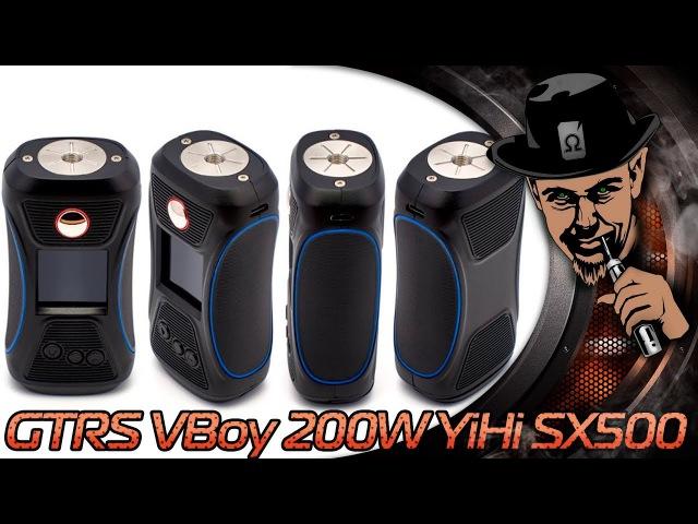 VBOY 200W Yihi SX500 BOX MOD by GTRS - Замороченный...