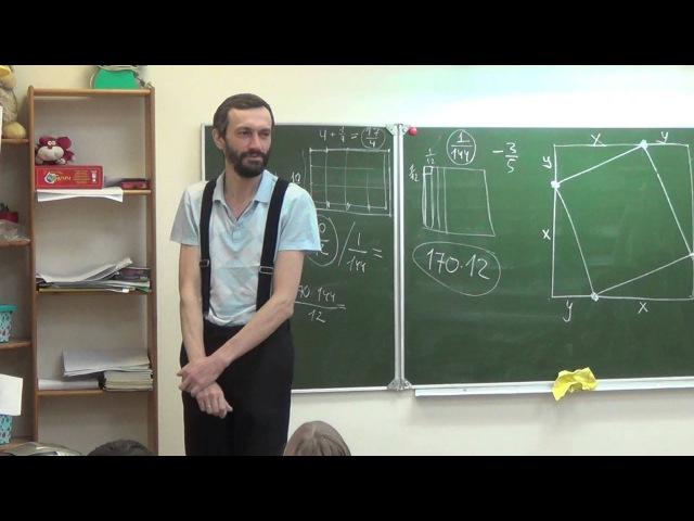 2014_03_13 - 1-я лекция А.В.Савватеева