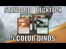 Обзор колоды 5-цветные Динозавры | decktech обзор аналитика | mtg Deck Standard 5C dinos ixalan