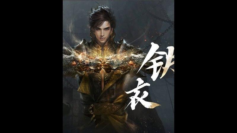 Justice Online Treacherous Waters 逆水寒 - Final CBT Class Warrior All Skills vs Combo Gameplay Video