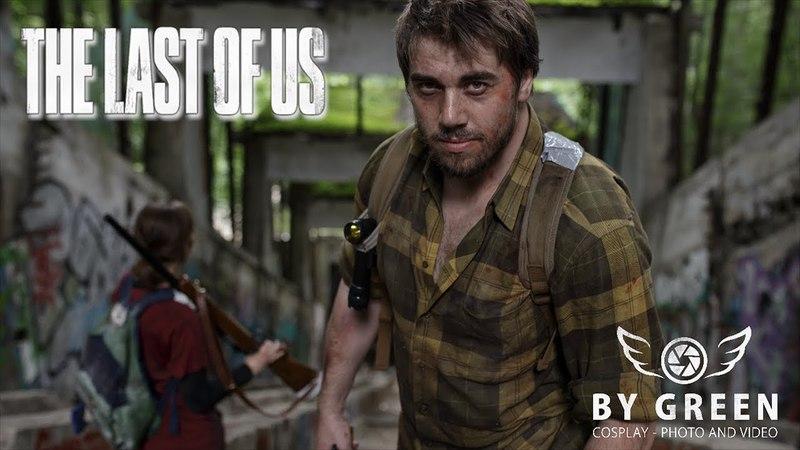 The Last of Us Ellie Joel cosplay