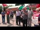 Митинг против пенсионной реформы 28 июля в Мичуринске 1