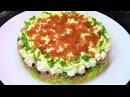 Шикарный салат с семгой и авокадо за 5 минут ни кого не оставит равнодушным .