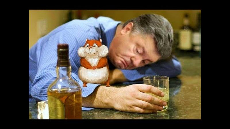 Прикольная блатная песня Веселый шансон Шуточный клип пародия Смешной хит про крутых перцев
