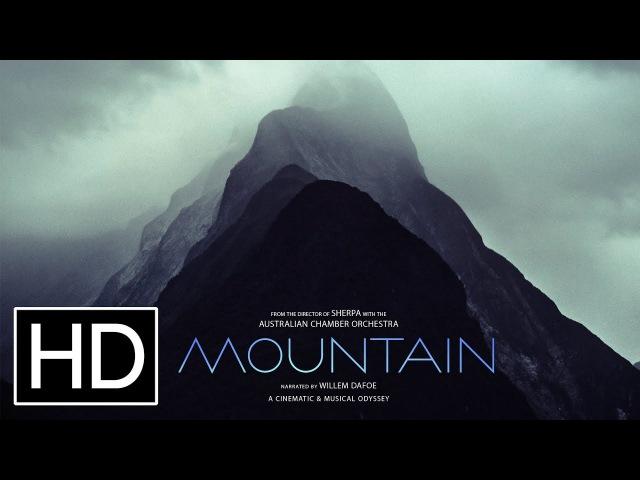 Mountain - Official Trailer
