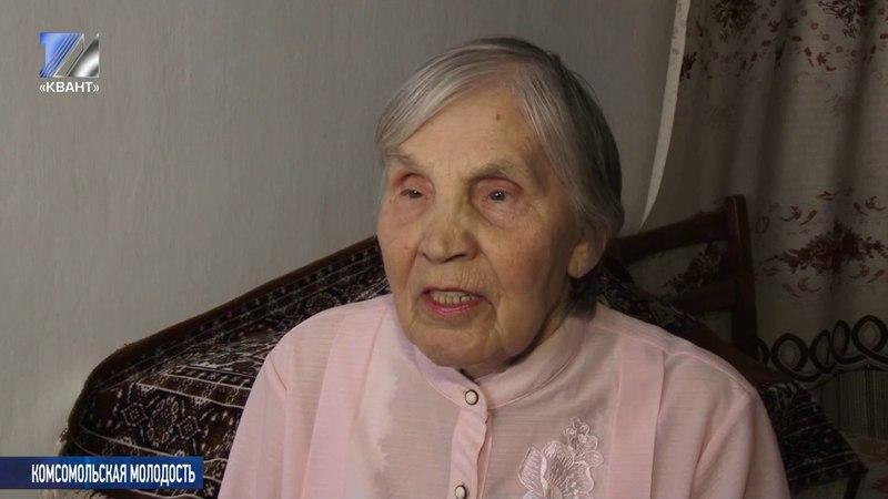 Мария Сюндюкова вспоминает о своей комсомольской юности