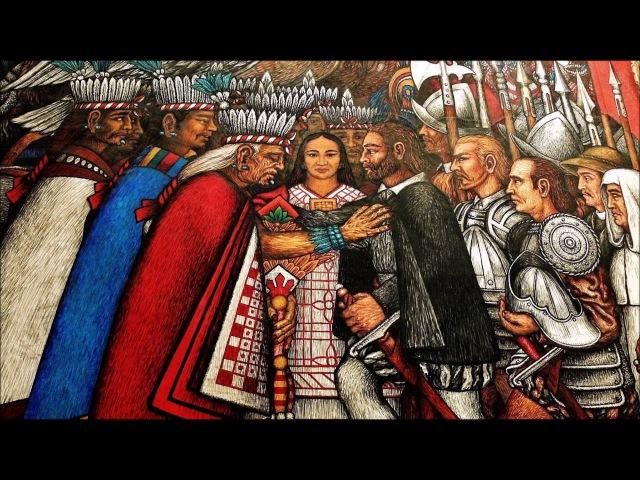 Малинче - ацтекская принцесса, рабыня, переводчица и возлюбленная конкистадора Эрнана Кортеса.