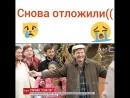 Сваты 7 Новости