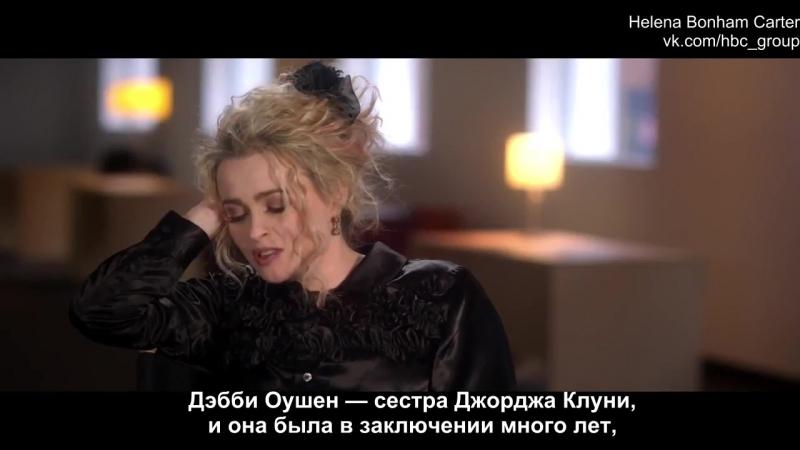 Интервью о фильме «8 подруг Оушена» 1 (русские субтитры)
