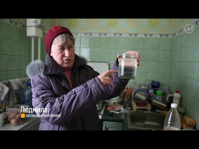 Красногоровка. Четыре года без питьевой воды