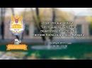 Презентация книги Беспощадный учитель: педагогика non-fiction Ямбурга Е.А.