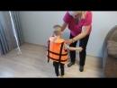 Примеряем внуку спасжилет