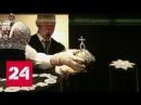 Национальное достояние Алмазный фонд России бесценен Россия 24