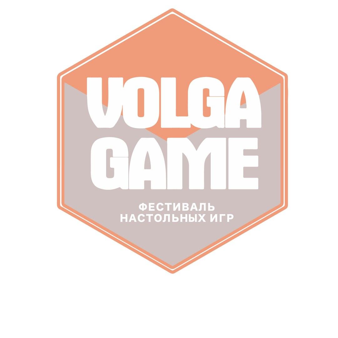 """Афиша Волгоград Фестиваль настольных игр """"Volga - Game 2018"""""""