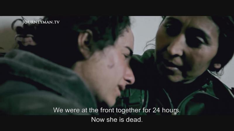 Женский Освободитель Кобани 2016