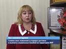 ГТРК ЛНР Совмин внес изменения в порядок доставки и выплаты социальных пособий на территории ЛНР