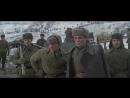 Горячий снег - (СССР, 1972 год)