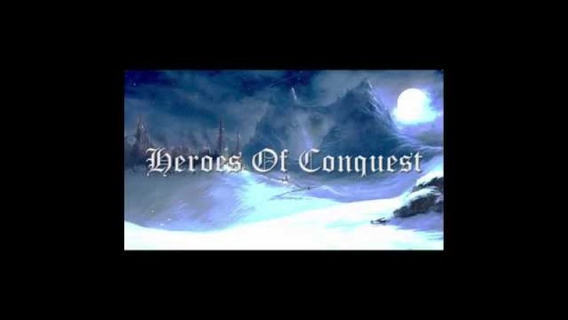 Heroes Of Conquest (HoC) - Артуна