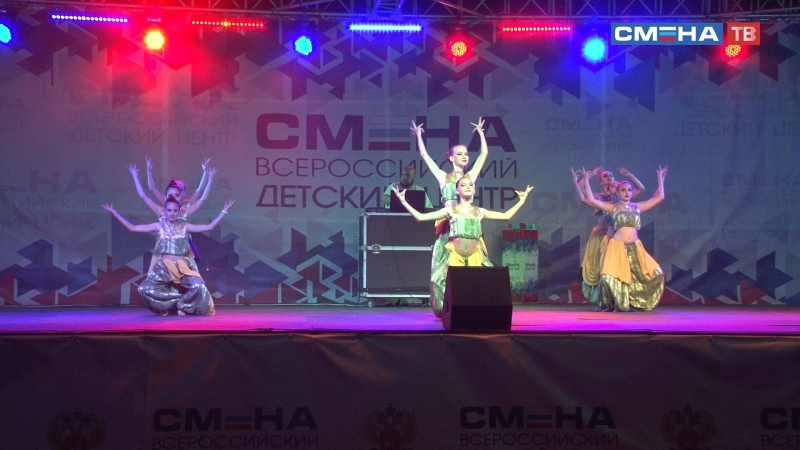 Танцуй со «Сменой»! Финал танцевального батла «Танцы в Смене» на седьмой смене в ВДЦ «Смена»