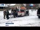 Вести Москва Украинские военные уже пятый день наступают в районе Дебальцева