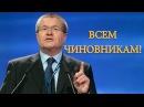 Последнее слово Улюкаева на суде. Важные слова для состоятельных людей