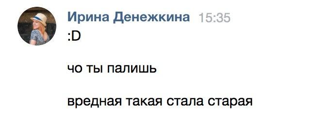 Даша Рузанова   Санкт-Петербург