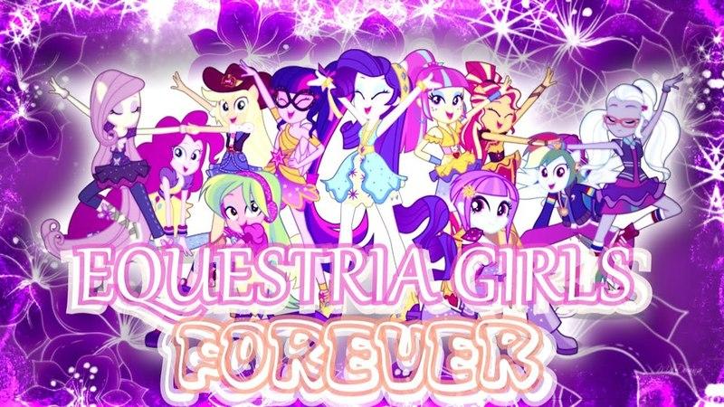 [PMV] ♥Equestria Girls Forever♥