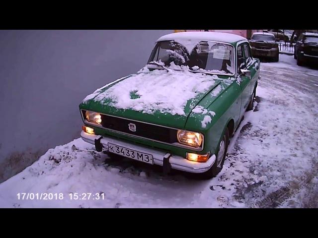 Взрыв из ПРОШЛОГО Москвич-2140 - 1977 года