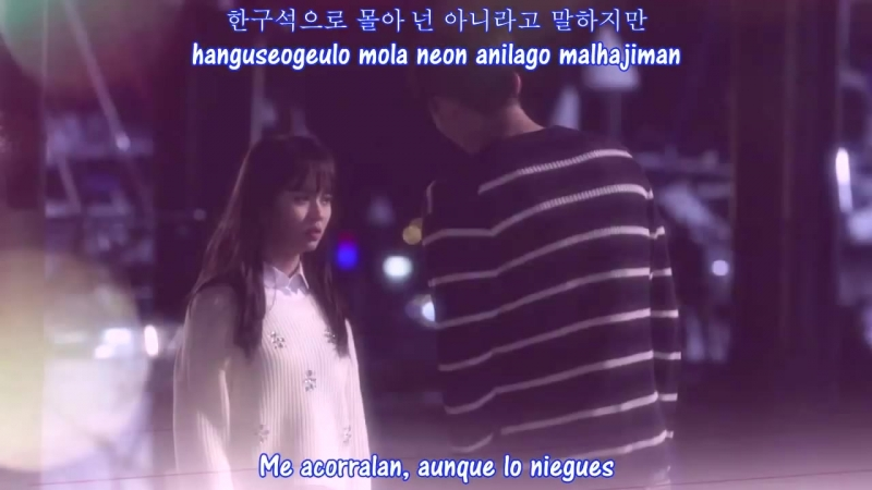✿ Tiger JK - Reset Feat. Jinsil of Mad Soul Child SubEspañolRomHan Who are you School 2015 OST