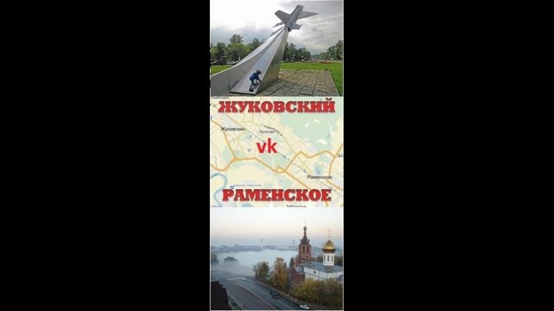 Городские стоки в реку Быковка г.Жуковский