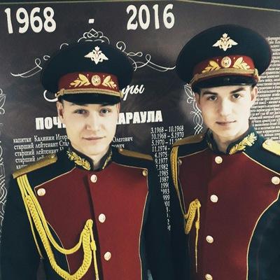 Алексей Бурдин