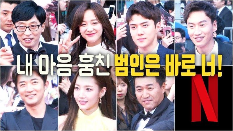 [범인은 바로 너!] 빵~터진 EXO 세훈(SEHUN) 상큼한 구구단 세정 : Busted! (feat.'미친 존재감39