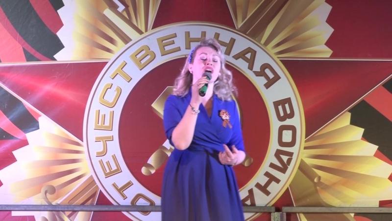 И. Митюшина Вернись солдат. Концерт 9 Мая 2018 г. Знаменск