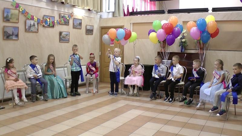 Волшебные колокольчики Выпускной 2018 в детском центре Ручеёк