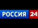 Вести (Россия-24 04.05.2014)
