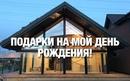 Сергей Домогацкий фото #50