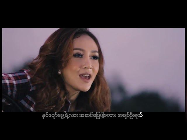 Wyne Su Khine Thein Sate Pu Tal