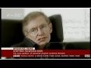 2018 BBC Breaking News UK World Renowned Physicist Stephen Hawking Dies Aged 76 14 3 18