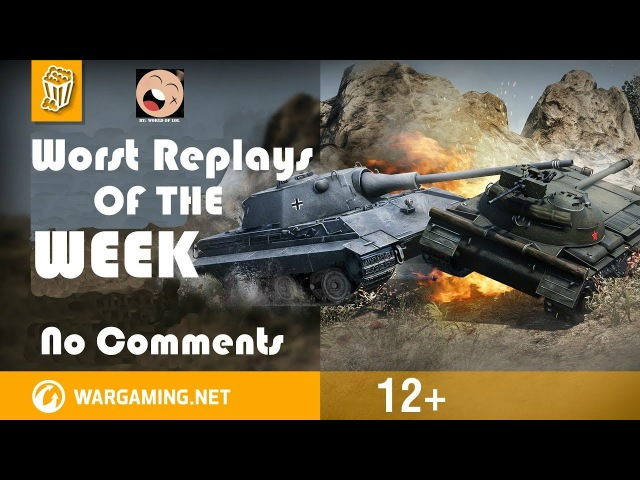Worst Replays of The Week - No Comments -[World of Tanks] №9