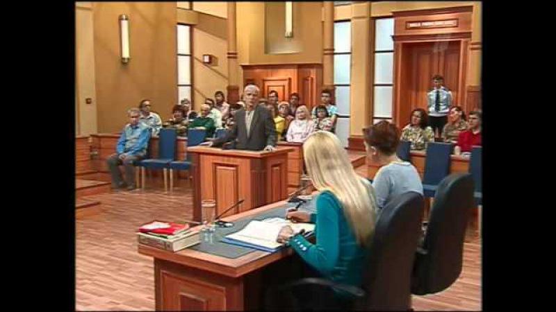 Федеральный судья выпуск 123 от20,02 судебное шоу 2008 2009
