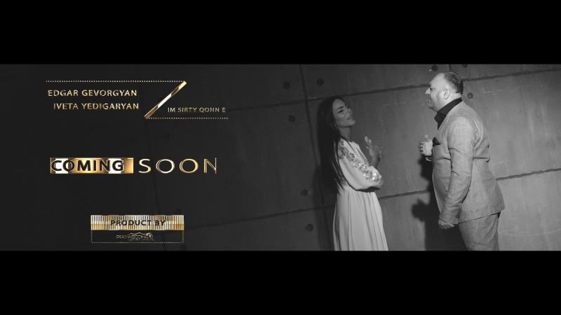 Edgar Gevorgyan Iveta Yedigaryan Im Sirty Qonn E Coming soon 2018