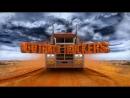 Реальные дальнобойщики 5 сезон 7 серия / Outback Truckers
