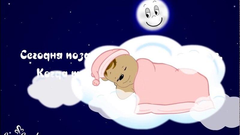 Я загляну в твой сон украдкой...