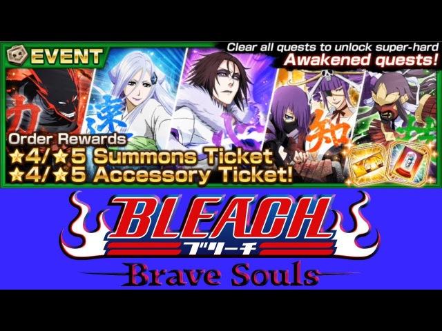 ПРОХОЖДЕНИЕ ZANPAKUTO ASSAULT (AWAKEND)   Bleach Brave Souls 204