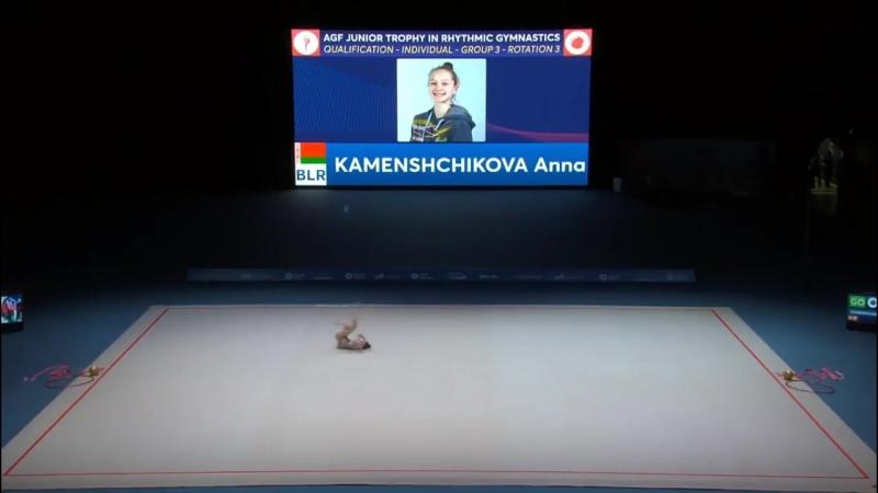 Anna Kamenshchikova - Ball Q - AGF Junior Trophy 2018_HD.mp4