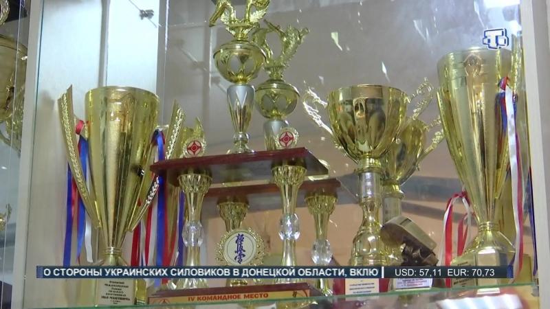 Открытый Чемпионат и Первенство Южного федерального округа по Кёкусин-кан карате